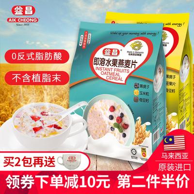 益昌水果坚果燕麦片早餐400g进口冲饮即食非脱脂营养小袋装