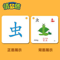 Baby infant nursery pictogram literacy card 0-3-6 years old early teaching word card preschool children