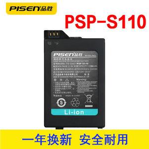 品胜 PSP-S110电池 适用PSP2000 PSP3000索尼掌上游戏机PSP2006 PSP3001 PSP3003 PSP3004 PSP3006配件