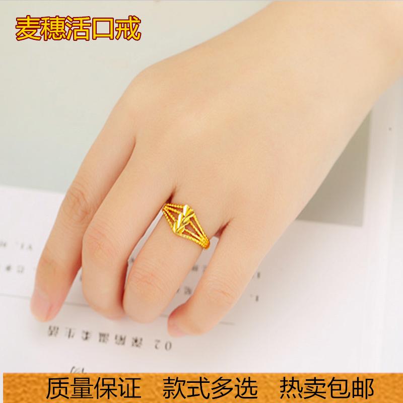 24k男女对黄金戒指