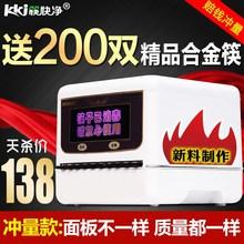 全自动商用消毒机筷子筷子餐厅微电脑消毒柜商用盒柜