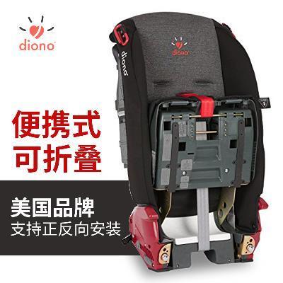 diono 安全座椅