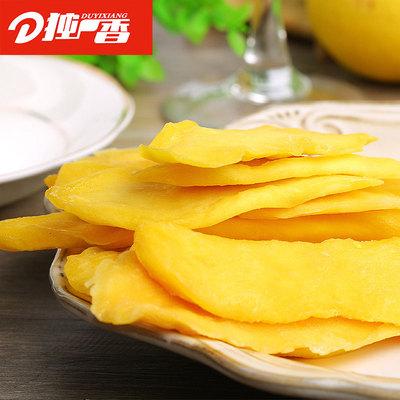 独一香泰国芒果干150g 进口特产果干果脯水果干零食低糖芒果片包