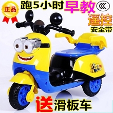 儿童电动摩托车三轮车电动童车充电宝宝婴儿小孩童玩具车遥控包邮