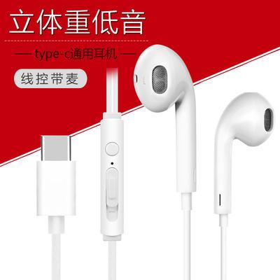 HALFSun/影巨人 乐视2小米6 锤子坚果Pro2通用入耳式type-c耳机哪里便宜