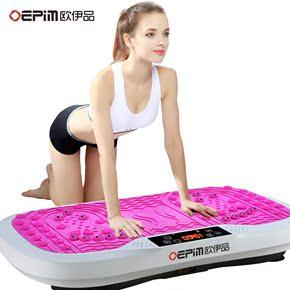 塑身机甩脂机抖抖机减脂机抖脂机减肥健身放松懒人运动3D震动包
