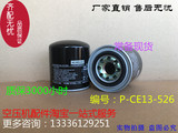 Spot direct selling Shensteel screw air pressure oil filter core P-CE13-526 compressor oil filter oil grid