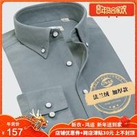 保暖纯棉磨毛法兰绒衬衫商务休闲男士衬衣男长袖修身潮流冬季男装