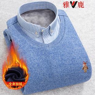 雅鹿冬季假两件保暖衬衫男加绒加厚中年长袖针织衫套头保暖毛衣男