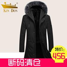 白鸭绒狐狸毛领连帽保暖外套 金盾反季羽绒服男中长款 冬季加厚款