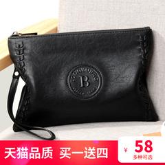时尚韩版信封包