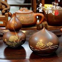 钦州坭兴陶茶宠摆件窑变精品观音水滴福禄葫芦紫泥
