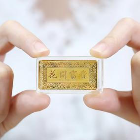 投资送礼金条 足金999.9黄金10克—1千克金砖金块贵金属收藏