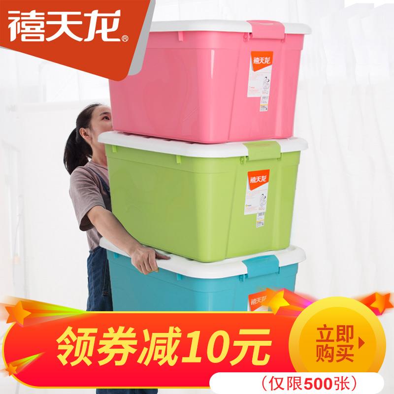 日式收纳箱整理箱