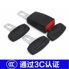 安全带挿片汽车安全带抠头通用型限位器安全带片卡口安全车带卡插