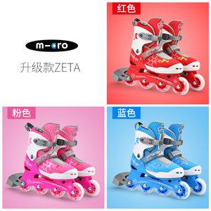 瑞士micro迈古溜冰鞋儿童全套装初学者3-6-12岁男女可调轮滑ZETA
