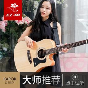 红棉牌正品吉他民谣41寸40木吉他初学者入门练习吉它学生男女jita