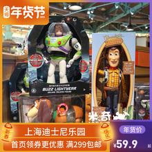 上海迪士尼国内代购玩具总动员巴斯光年胡迪发声玩具玩偶公仔模型