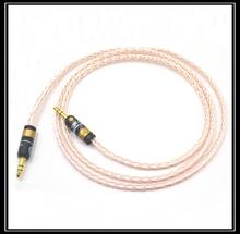 雅高聆7N單晶銅銀AUX音頻信號線DIY手機連接3.5mm對錄 耳機升級線