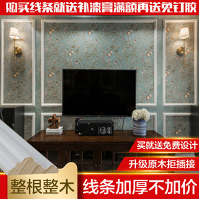 华胜欧式电视背景墙线条框边框墙面装饰线条白色实木线条样品链接