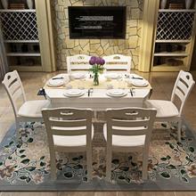 伸缩餐桌椅圆桌6人拉伸餐桌可实木欧式餐桌折叠伸缩餐桌