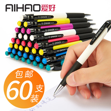 趣味文具格納式弾丸オフィスボールペンかわいいクリエイティブ韓国卸売無料ポストペンプッシュ型の新しい0.7 mmとコアブルーの学生