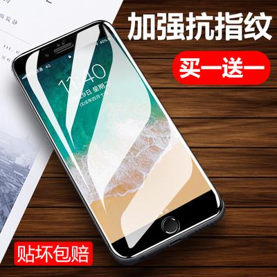 苹果6plus钢化膜全屏覆盖玻璃膜4.7手机贴膜5.5钢化玻璃膜6s半屏