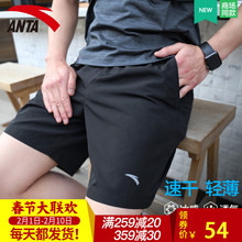 Anta Sports Shorts Men's Running Fitness Quick-drying Official Website Men's Wear Summer Leisure Thin Basketball Training Five-minute Pants
