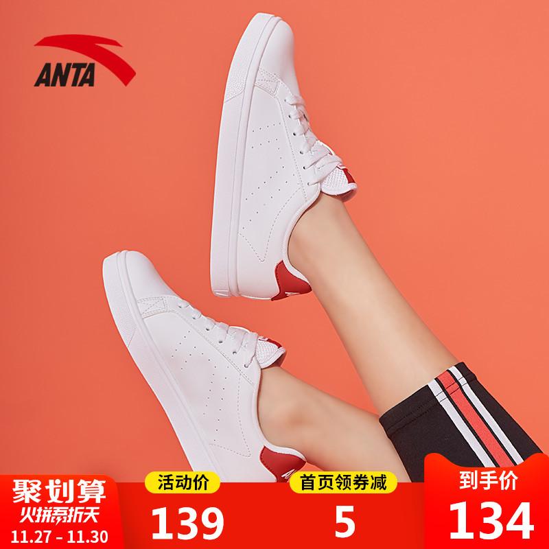 安踏板鞋女鞋小白鞋子秋季2019新款正品牌秋季韩版潮流百搭运动鞋