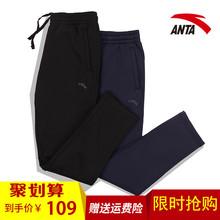 安踏运动裤男宽松直筒夏季薄款棉透气长裤子官网春黑色休闲卫裤男