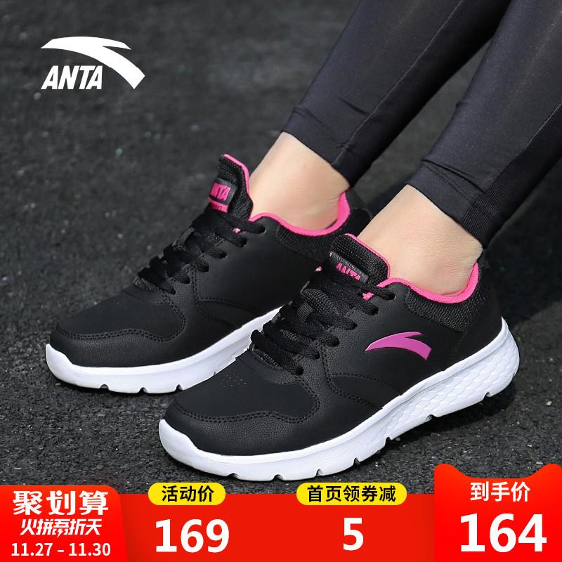 安踏运动鞋女鞋2019秋冬季新款官网皮面防水轻便学生休闲跑步鞋女