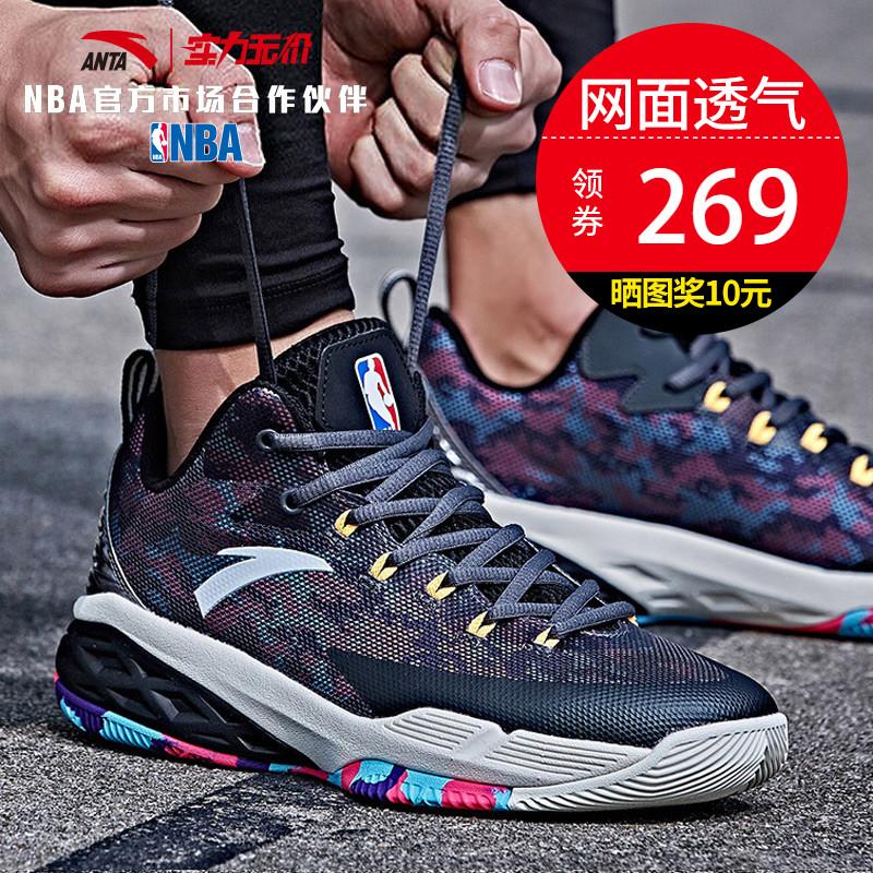 篮球鞋男低帮战靴
