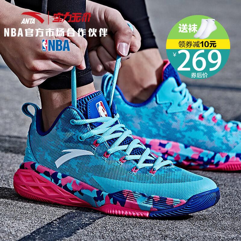 安踏运动鞋男篮球鞋