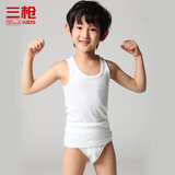Three-gun children's vest 100% cotton solid color bottoming shirt Breathable boy all white vest cotton 170cm