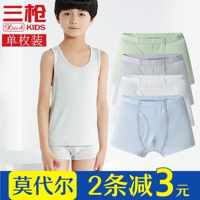 三枪儿童纯色平角裤全白色男孩夏季莫代尔男童四角内裤浅蓝色短裤