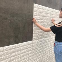 自粘3d立体泡沫墙砖水泥墙毛坯房墙贴卫生间防水贴纸砖纹墙壁纸