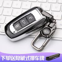 吉利帝豪钥匙包套 GS/GL博越博瑞远景S1 X3 X6 SUV汽车钥匙套壳扣