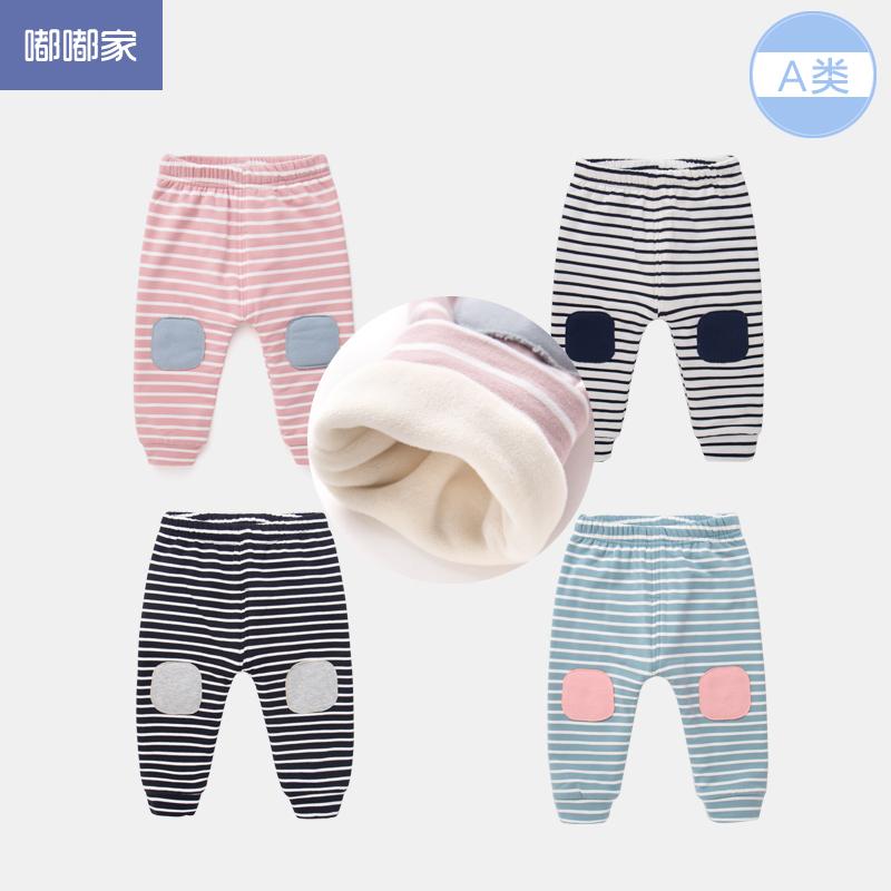 韩版宝宝棉裤