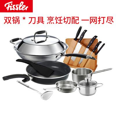 德國菲仕樂fissler亞洲多層鋼30厘米單柄炒鍋不粘鍋小鍋刀具6件套在哪買