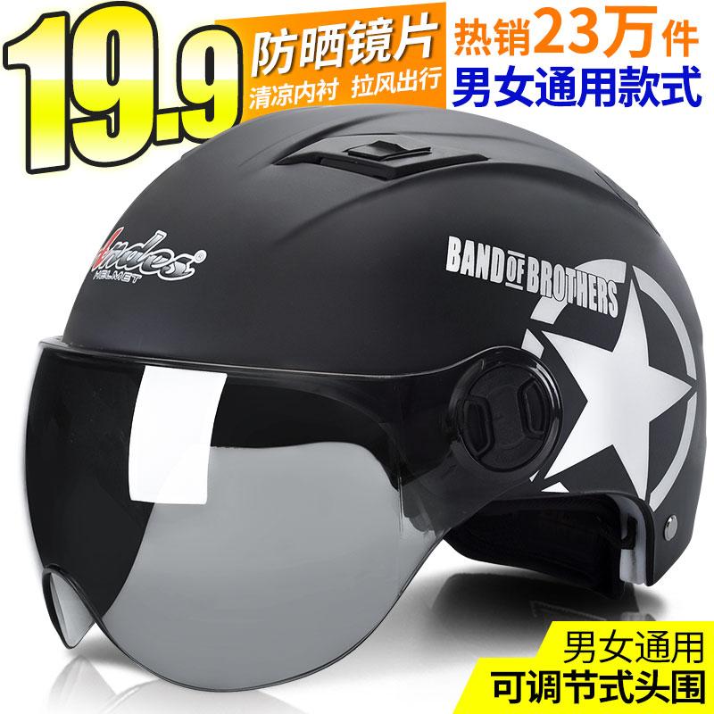 Шлем для мотоцикла Артикул 550838926072