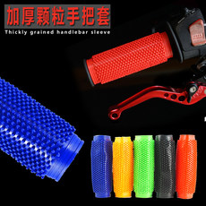 Motorcycle hand rubber sleeve electric bicycle hand slip non-slip rubber cover caterpillar hand grip feel good