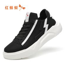春季百搭小白鞋 潮流运动休闲鞋 正品 红蜻蜓男鞋 男学生板鞋 男韩版