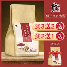 修正红豆薏米芡实茶赤小豆薏仁茶苦荞茶大麦茶叶非水果花茶组合女