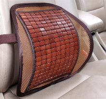夏季汽车用座垫护腰垫腰靠背驾驶员竹片通风透气坐垫网背靠垫凉垫