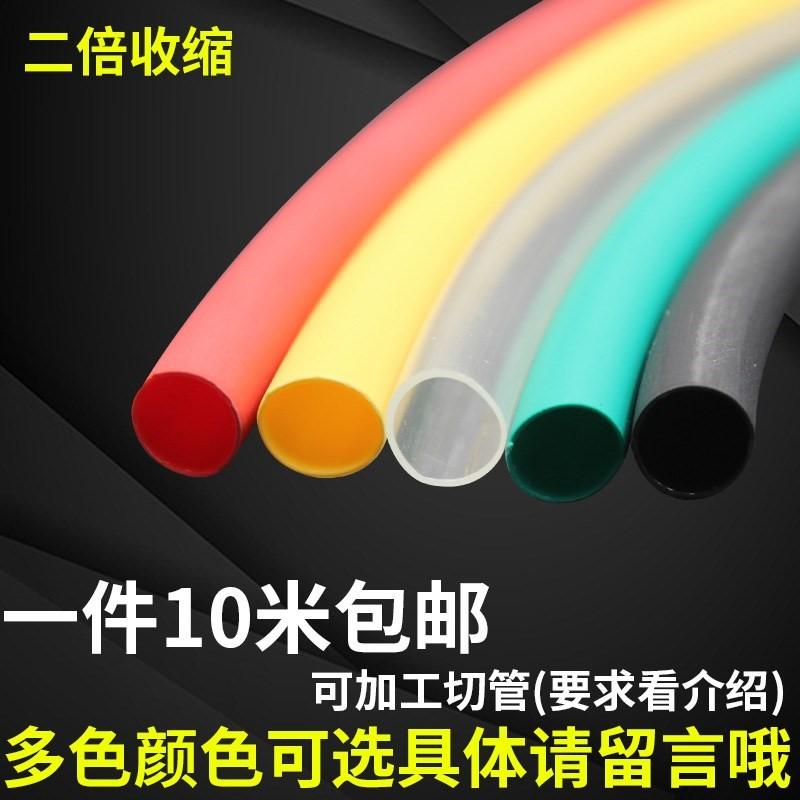 Трубы для защиты кабеля / Фитинги для кабелей Артикул 593377414743