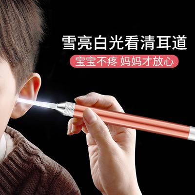 挖耳勺婴儿发光掏耳神器宝宝带灯掏耳朵采耳屎镊子工具套装可视