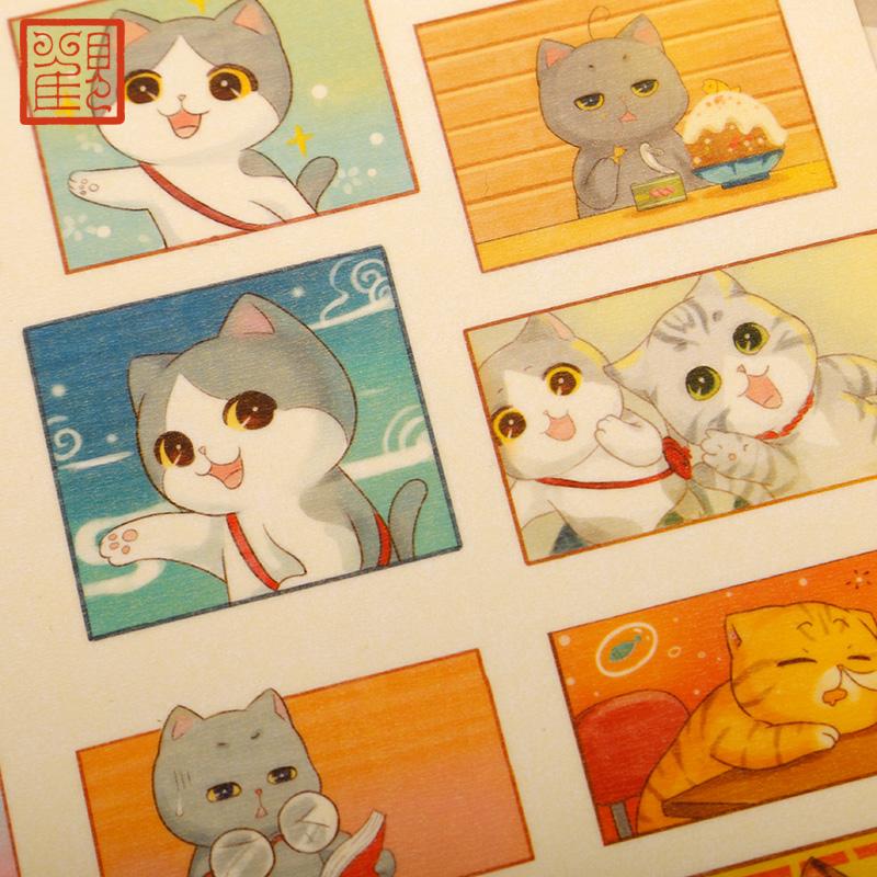 观复猫可爱卡通漫画创意贴纸手账diy贴画原创自主设计观复博物馆