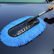 Car paraffin tow dusting duster scrubber mop car washer helper soft brush car brush cleaning tool