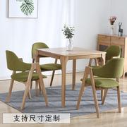 实木半岛80方桌白橡木餐桌饭桌正方形麻将桌环保现代简约餐厅家具