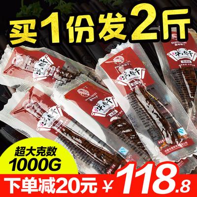 内蒙古风干牛肉干500g*2包1斤装手撕牛肉干零食小吃真空散装特产